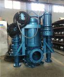 排渣河沙泵 电动吸浆泵 大流道潜污泵