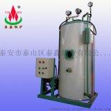 廠家LSS0.2MW型號燃氣蒸汽發生器更新報價