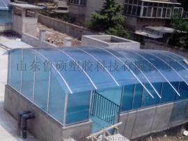 威海pc中空阳光板 威海蓝色阳光板车棚