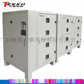 河北大功率高频电解电源生产厂家