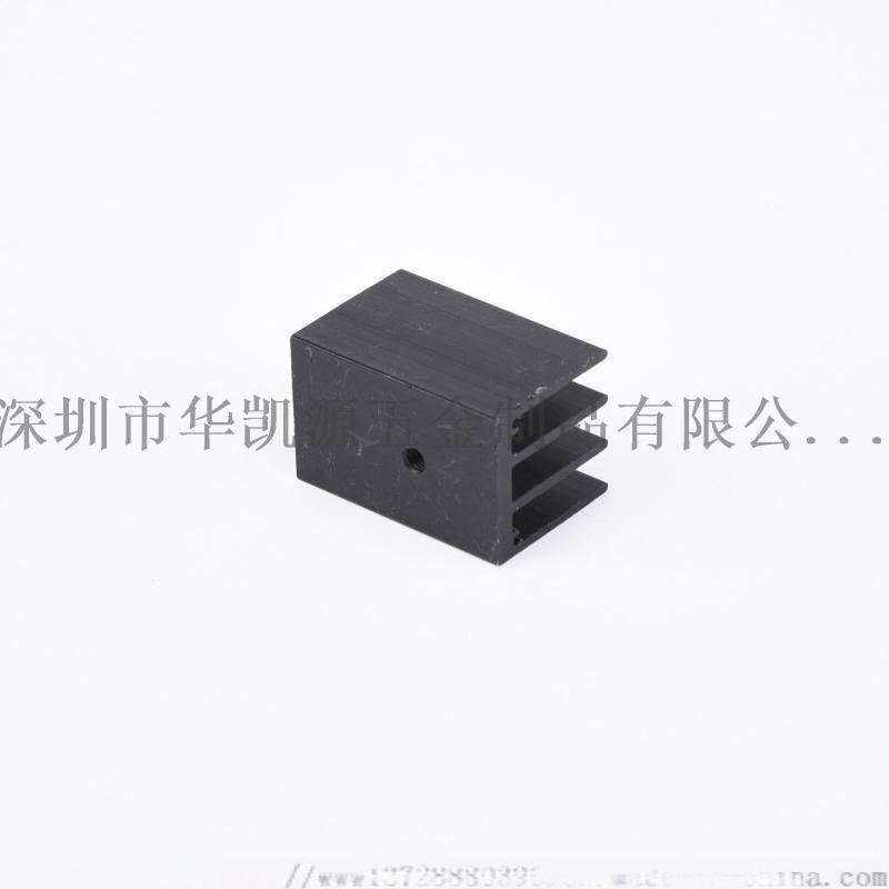 东莞深圳定制铝型材散热片.Led散热片.芯片散热片