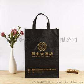 厂家生产无纺布袋定制酒店宣传手提袋环保购物袋批发