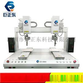 自动焊锡机器设备 全自动焊锡机