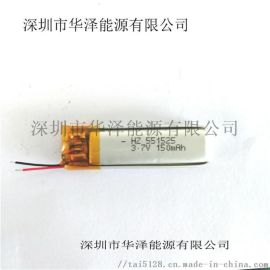 3.7v聚合物锂电池551525-150mah蓝牙耳机智能穿戴智能家电