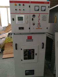 戶外XGN15-12高壓環網櫃