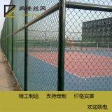 鹏隆丝网 球场专用围网 网球场防护网 球场网围栏
