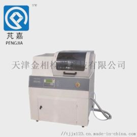 GTQ-5000A型精密切割机 金相精密切割机