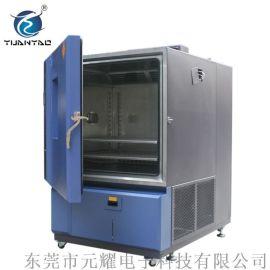 高低温YICT 广东高低温 可编程高低温湿热试验箱