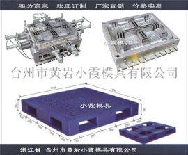 川字PP平板模具川字塑料托板模具