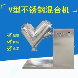 广州德工V10混合机单臂混合机