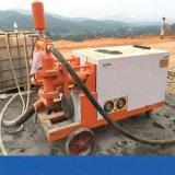 液压砂浆注浆泵 四川液压灌浆机