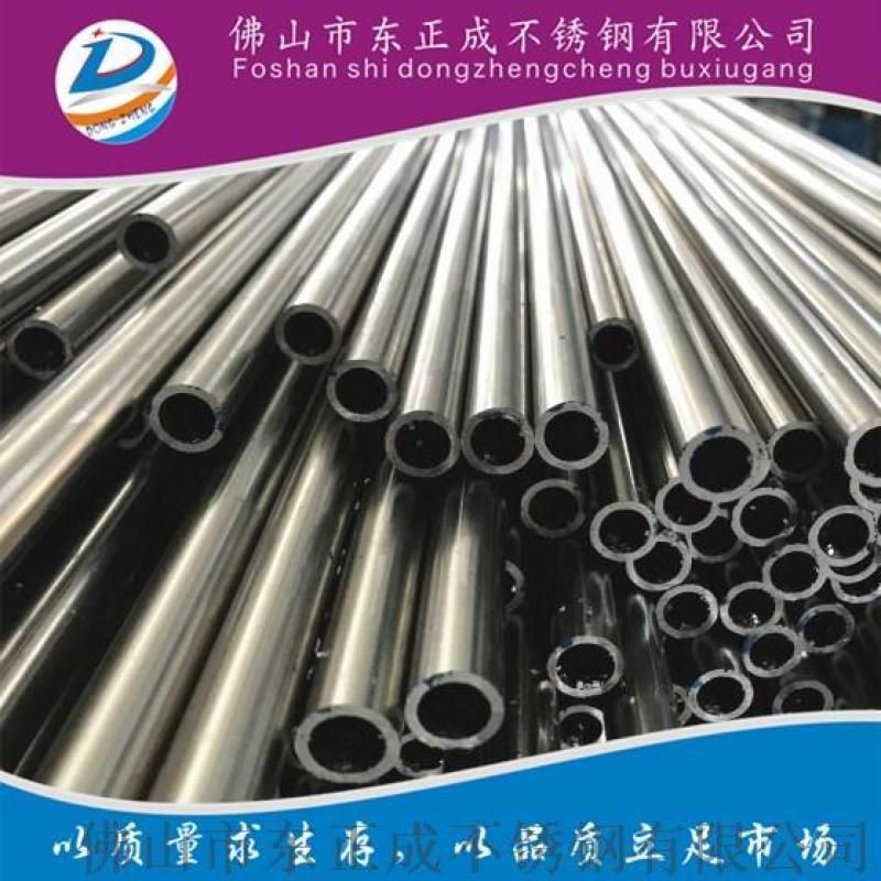 佛山不鏽鋼小管,304不鏽鋼小管    管