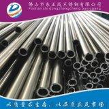 佛山不锈钢小管,304不锈钢小管 小口径管