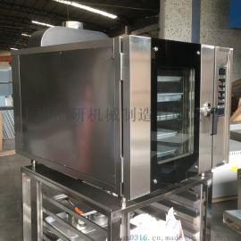 全不锈钢五盘热风循环食品烘培烤炉