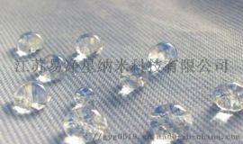 多功能高粘防水建筑材料 厂房屋面防水纳米材料