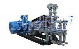 2ZBSB3-0.5/15煤矿用双液注浆泵及配件