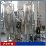 厂家供应 含气液体混合设备-混合机