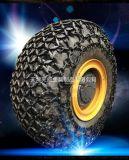 天山5噸裝載機23.5-25尺寸型號天威輪胎保護鏈