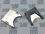 525-SD卡座連接器