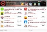 河南省淘客网站销量排行服务一流