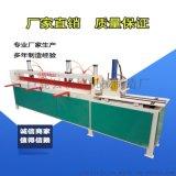 銳德自動指接機 木工接木機2.5米木方梳齒指接機器