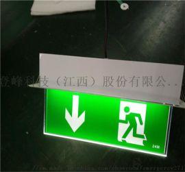 嵌入式led天花板应急灯出口指示灯疏散3W3小时