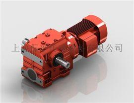 S47斜齿-蜗轮蜗杆减速机保孚定制保证质量供货稳定