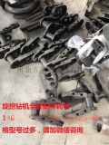 旋挖鑽機配件 驅動套、鍵板、鍵套、輸入軸、大齒圈.迴轉支撐