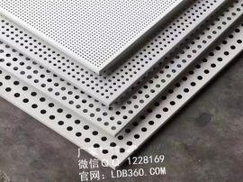 供应宏铝600*600扣板天花,防火铝扣板!
