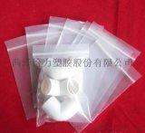 菏澤市鄆城優質印刷袋彩袋全新料塑料通用塑料袋可定製