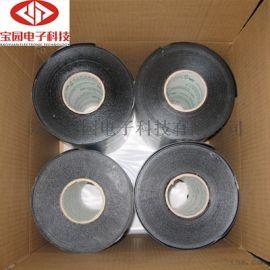 管道防腐聚乙烯聚丙烯冷缠带胶带