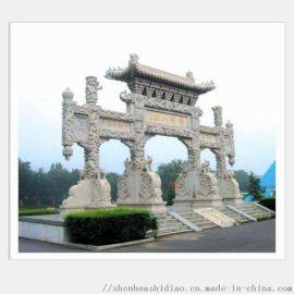 专业厂家生产大型石雕牌坊 园林道路石牌楼