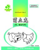 苏柯汉发酵床养鸡菌种