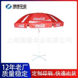 食品饮料公司太阳伞可乐矿泉水啤酒公司广告太阳伞定制