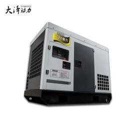 15千瓦移动式柴油发电机组价格