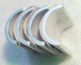 瓦型磁铁,磁瓦,磁性材料,钕铁硼,异型磁铁,强磁