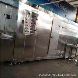 2020新款食品速凍機  餛飩速凍機 面包房設備 廠家直銷