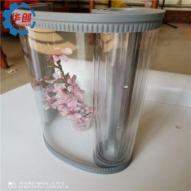 磁性自吸软门帘好处 磁吸门帘源头厂家 高透明PVC空调挡风门帘
