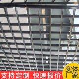 不锈钢钢格板厂家现货销售排水沟盖板 宁波船舶用304不锈钢钢格板