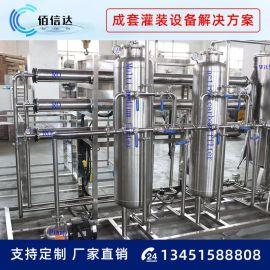 山泉水處理設備立式直飲凈純水機器過濾器大型ro