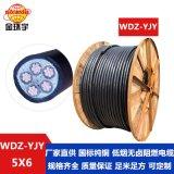 深圳市金環宇電線電纜有限公司專業生產WDZ-YJY5*6平方國標電纜