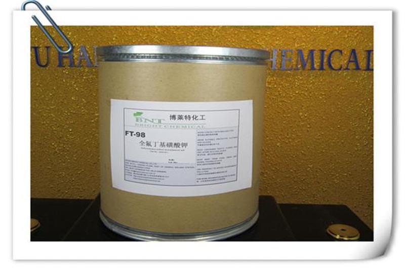 供應pc阻燃劑 FT-98 全 丁基磺酸鉀CAS795-39-3聚碳酸酯阻燃劑 廠家現貨