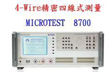 精密四线线材测试机(CT-8700)