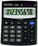 桌面計算器(ST-338)