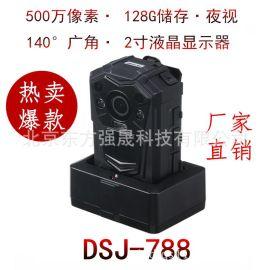 DSJ-788记录仪128G高清夜视数码摄像机无线现场记录仪记录器巡检