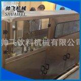 液体灌装机 矿泉水纯净水灌装机 玻璃水灌装机  饮品店设备特价