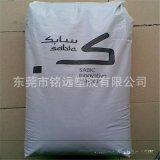 长期供应 PC/ABS合金塑料/CY6310/耐冲击/高耐磨/含铁 龙
