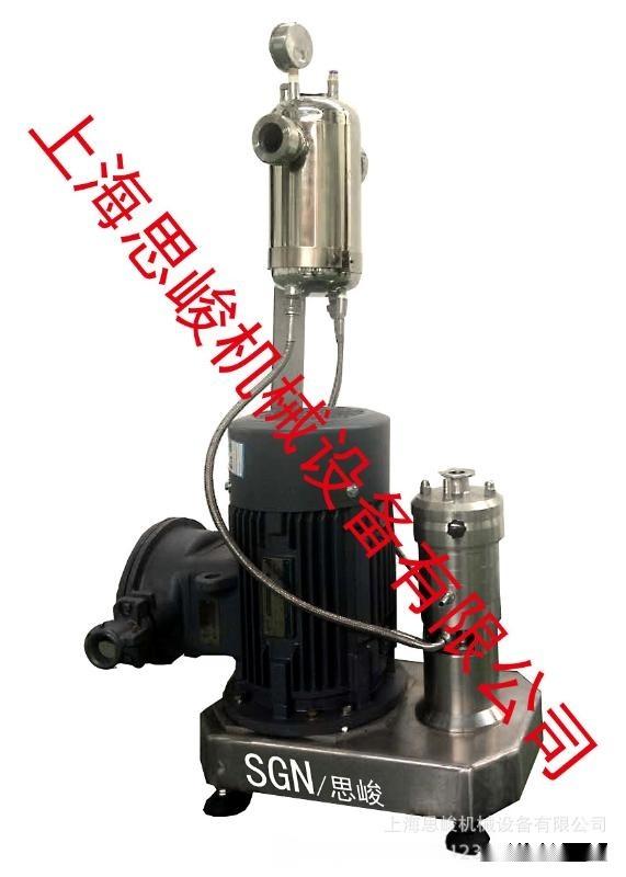 GRS2000系列交聯聚合物微球分散乳化機