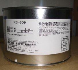 导热膏KS609