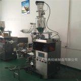 風味掛耳咖啡冷萃咖啡過濾包裝機 原豆研磨包裝機工廠可OEM訂單